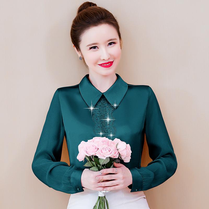 实拍2020秋装新款韩版花边百搭宽松遮肚子上衣长袖雪纺衬衫-伊贝尔-