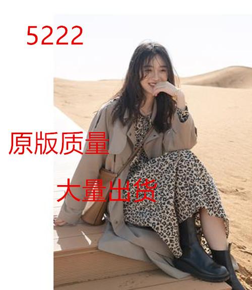 CHACHA 韩版卡其色高端大气宽松中长款气质风衣女短款外套小个子-乐嘉服饰-