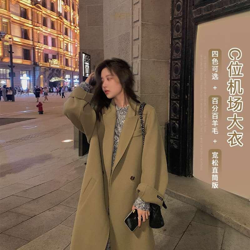 大花媛 0921 10点上新C位机场大衣 百分百羊毛的宽松直筒版-火树林服饰-
