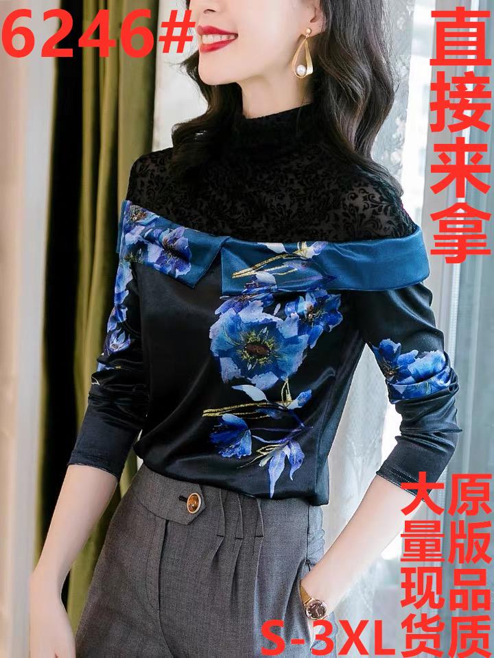 金丝绒上衣女装2020秋季新款时尚洋气蕾丝拼接高端长袖内搭打底衫-蘇夫人。-