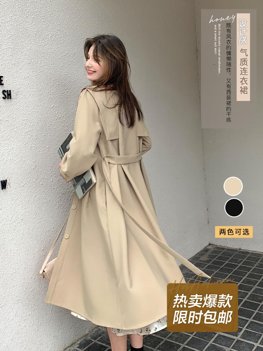 MG小象气质复古连衣裙秋装2020年新款女韩版宽松中长款风衣外套潮-小姐姐网红定制-