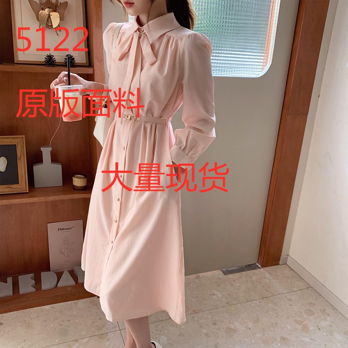 粉色衬衫连衣裙女2020秋装新款法式气质收腰显瘦长袖温柔风长裙子-鑫裳衣-