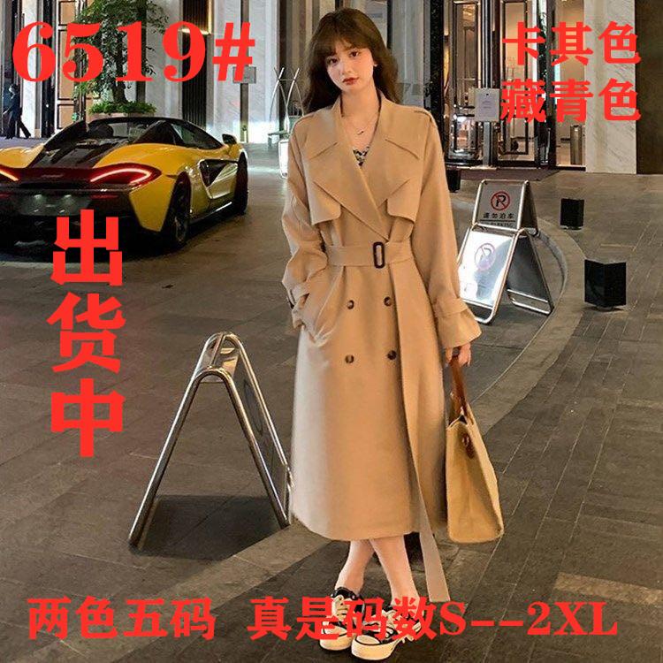 秋季韩版2020新款中长款大翻领宽松收腰后开叉垂感风衣外套女大衣-俊俊服饰-