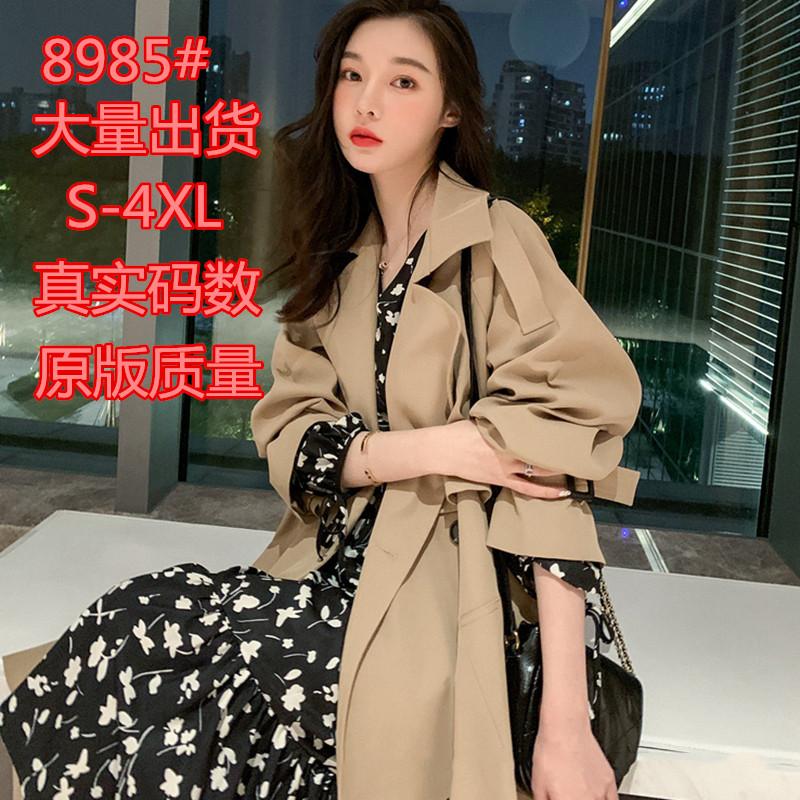 垂感风衣2020新款中长款大衣英伦风过膝气质流行外衣女装外套潮-韩依坊-
