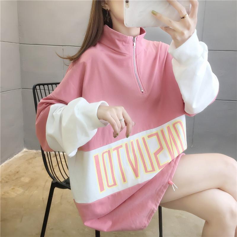 实拍 立领中长款拼色韩版卫衣女宽松上衣外套薄款2020年秋季新款-番茄Chan-