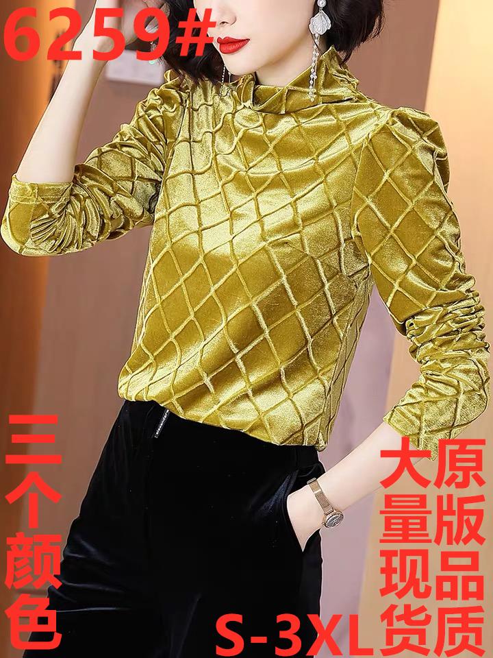 金丝绒上衣女2020秋新款欧货时尚格子长袖高端T恤洋气高领打底衫-蘇夫人。-