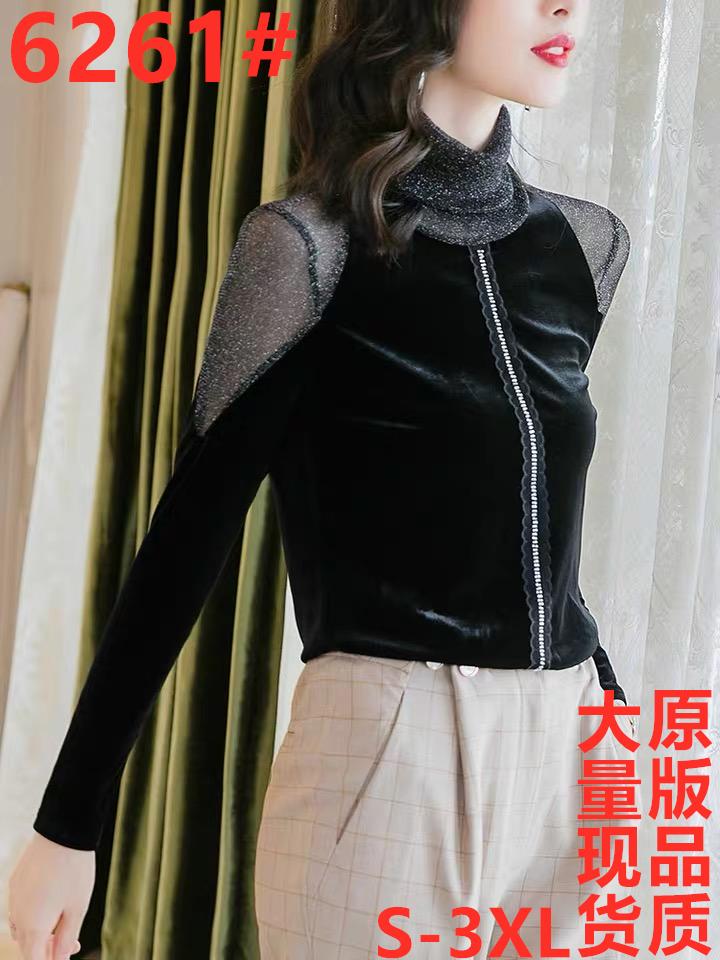 黑色金丝绒打底衫女长袖2020秋冬新款高端钉珠半高领内搭网纱上衣-蘇夫人。-