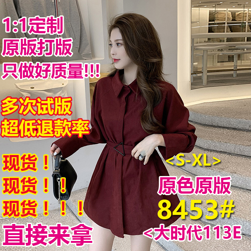 提前加购 9月21号0点上新韩版收腰气质酒红色衬衫连衣裙Q9303-烔炜服饰-