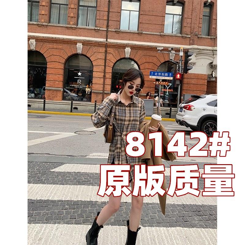 张贝贝 9月22日 上午10点 人气叠穿王~复古格调 百搭收腰格子衬衫-苏二家(网红定制)-