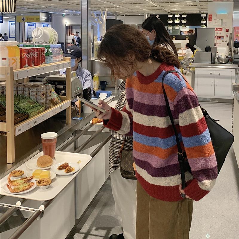 实价实拍# 秋季新款韩版彩虹条纹毛衣+彩虹开衫外套女-茉莉 MoLi-