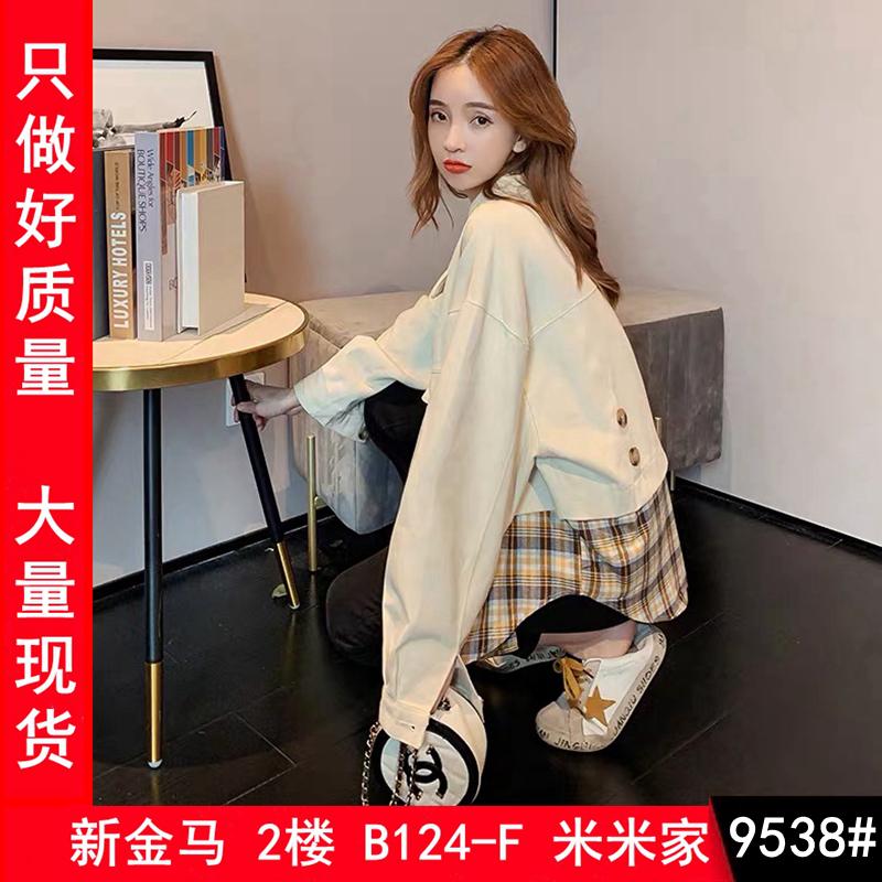 假两件短外套女长袖韩版宽松秋装2020年新款拼接上衣ins潮小香风-米米家-