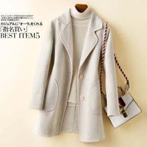 YF17804# 新款反季双面羊绒大衣女短款赫本风小个子高端羊毛呢子外套 服装批发女装直播货源