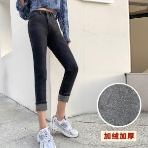 YF19807# 冬季牛仔裤女韩版修身显瘦高腰紧身裤子 服装批发服饰货源