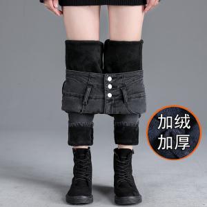 YF28072# 加绒加厚牛仔裤女外穿新款秋冬季黑灰色高腰显瘦紧身小脚裤子