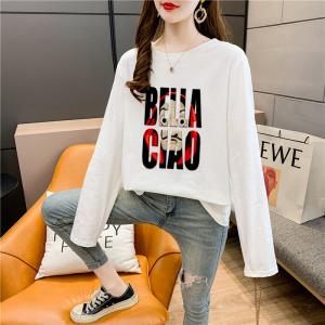 CX5042# 最便宜服装批发 莫代尔棉春秋长袖T恤女韩版宽松显瘦中长款打底衫上衣