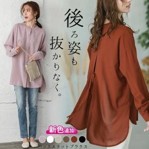 YF41415# 日韩新款女装衬衣背部狭缝衬衫女士上衣雪纺衫 服装批发女装直播货源