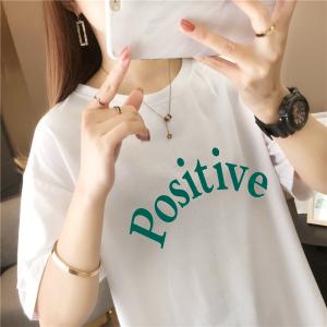 CX5456# 最便宜服装批发 短袖t恤女夏季新款韩版百搭字母印花上衣宽松半袖体恤打底衫