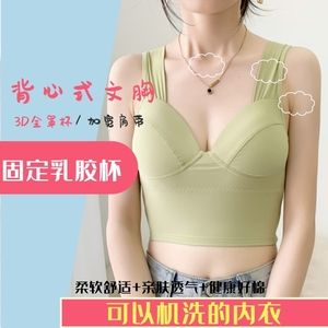 CX5666# 最便宜服装批发 韩版修身新款宽肩美背裹胸打底外穿小吊带背心上衣女夏季