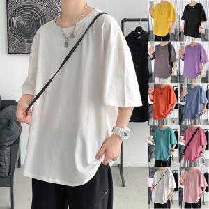 CX5637# 最便宜服装批发 8色棉大码中性重磅短袖T恤纯色基础款男女宽松BF半袖