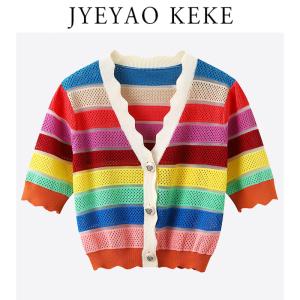 YF50812# 怡迪地素夏季新款百搭显瘦彩虹条纹V领短款薄款短袖针织开衫 服装批发女装直播货源