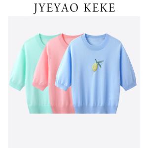 YF50813# 怡迪地素夏装新款水果刺绣亮片薄款冰丝圆领针织衫短袖T恤女 服装批发女装直播货源