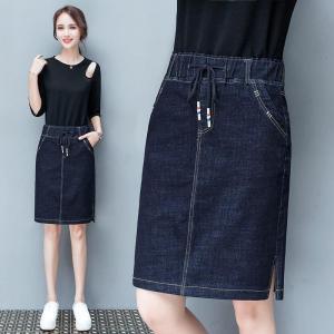 CX6485# 最便宜服装批发 牛仔半身裙女韩版松紧腰弹力修身显瘦包臀一步裙潮