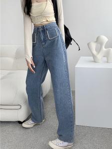 YF61932# 钉珠牛仔裤女甜辣设计感大码新款直筒显瘦高腰ins宽松阔腿裤 服装批发女装直播货源