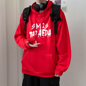 CX6931# 最便宜服装批发 卫衣男连帽摇粒绒卫衣潮流百搭青少年学生套头韩版宽松外套