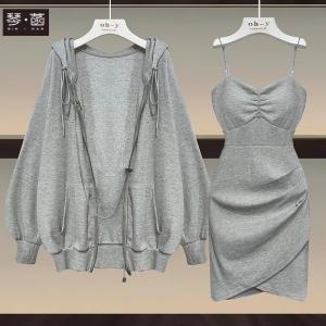 YF71304# 早秋性感两件套洋气网红气质小个子新款吊带裙套装减龄女神范