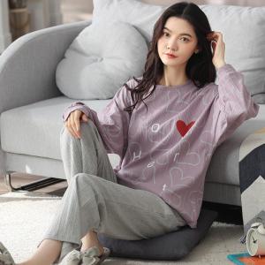 YF68886# 睡衣新款简约韩版时尚气质家居服套装 服装批发女装直播货源