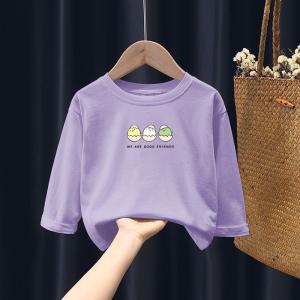 CX6810# 最便宜服装批发 男女童t恤长袖春秋童装儿童打底衫纯棉女宝宝洋气上衣