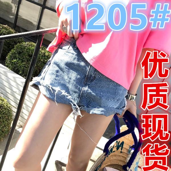 钱夫人CHINSTUDIO 韩版浅色毛边牛仔短裤女百搭学生宽松显瘦热裤