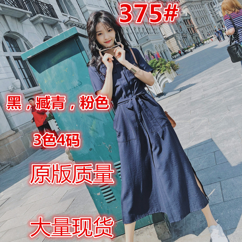 连衣裙女夏季2018新款气质长款冷淡风裙子学生衬衫裙ins超火长裙