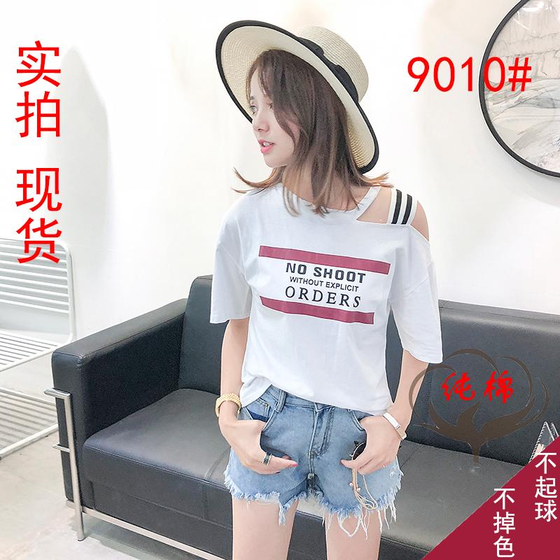 實拍 t恤女夏裝2018新款韓版不規則露肩短袖小心機上衣設計感團