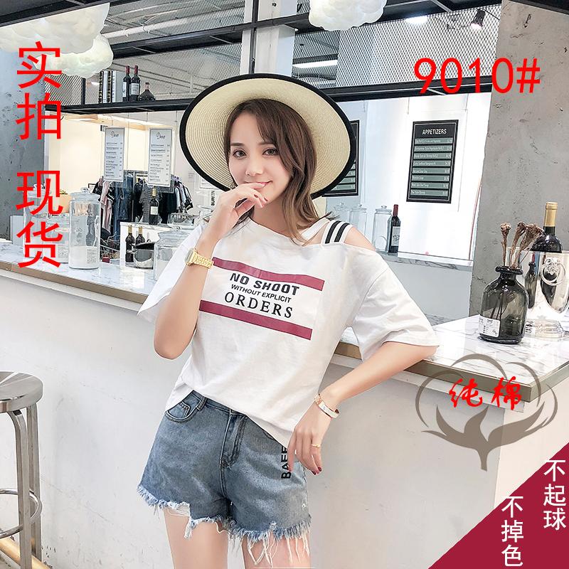 实拍小视频t恤女夏装新款韩版不规则露肩短袖小心机上衣设计感团