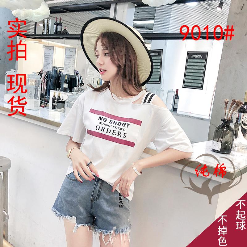 實拍小視頻t恤女夏裝新款韓版不規則露肩短袖小心機上衣設計感團
