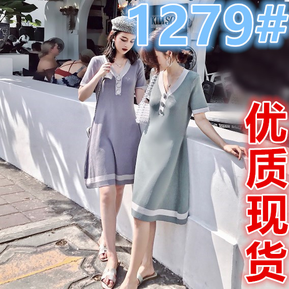 大喜自制连衣裙2018新款女夏撞色V领学院风短袖针织裙子气质女裙