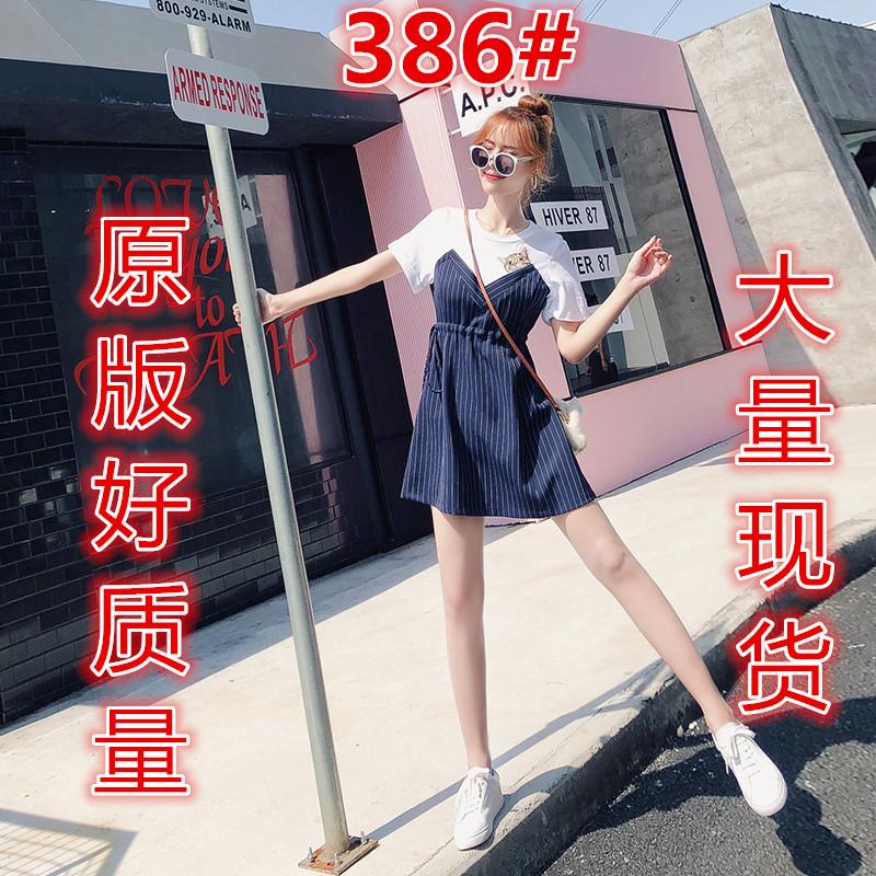 裙子夏女2018新款ins超火的收腰顯瘦遮肉拼接假兩件條紋連衣裙潮