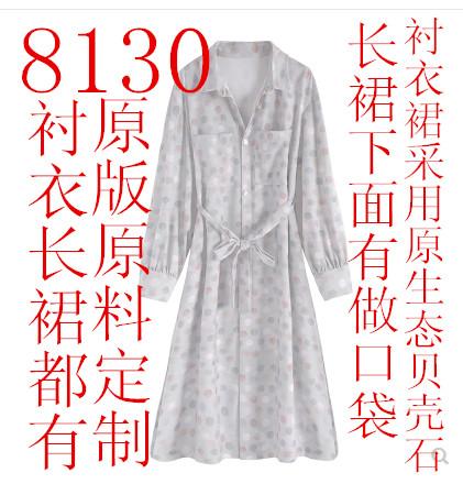 五色石少女波点裙 精致到的贝壳扣 优雅少女大气复古