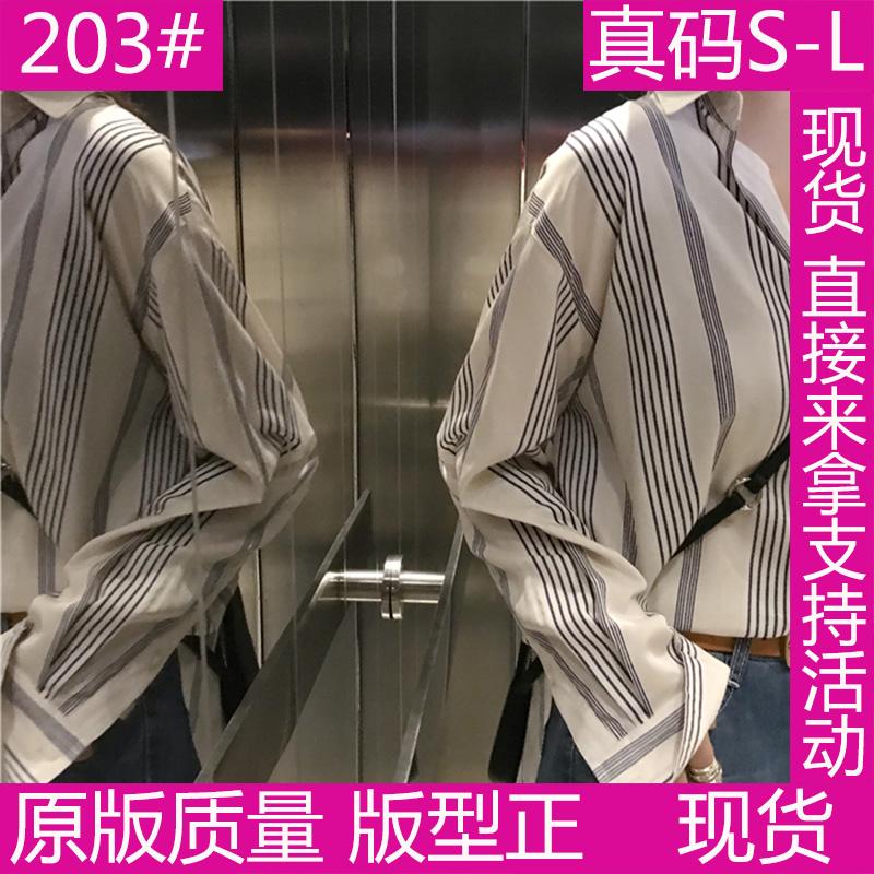 HG黑哥 竖条纹长袖衬衫女 韩范chic衬衣上衣早秋2018新款复古秋装