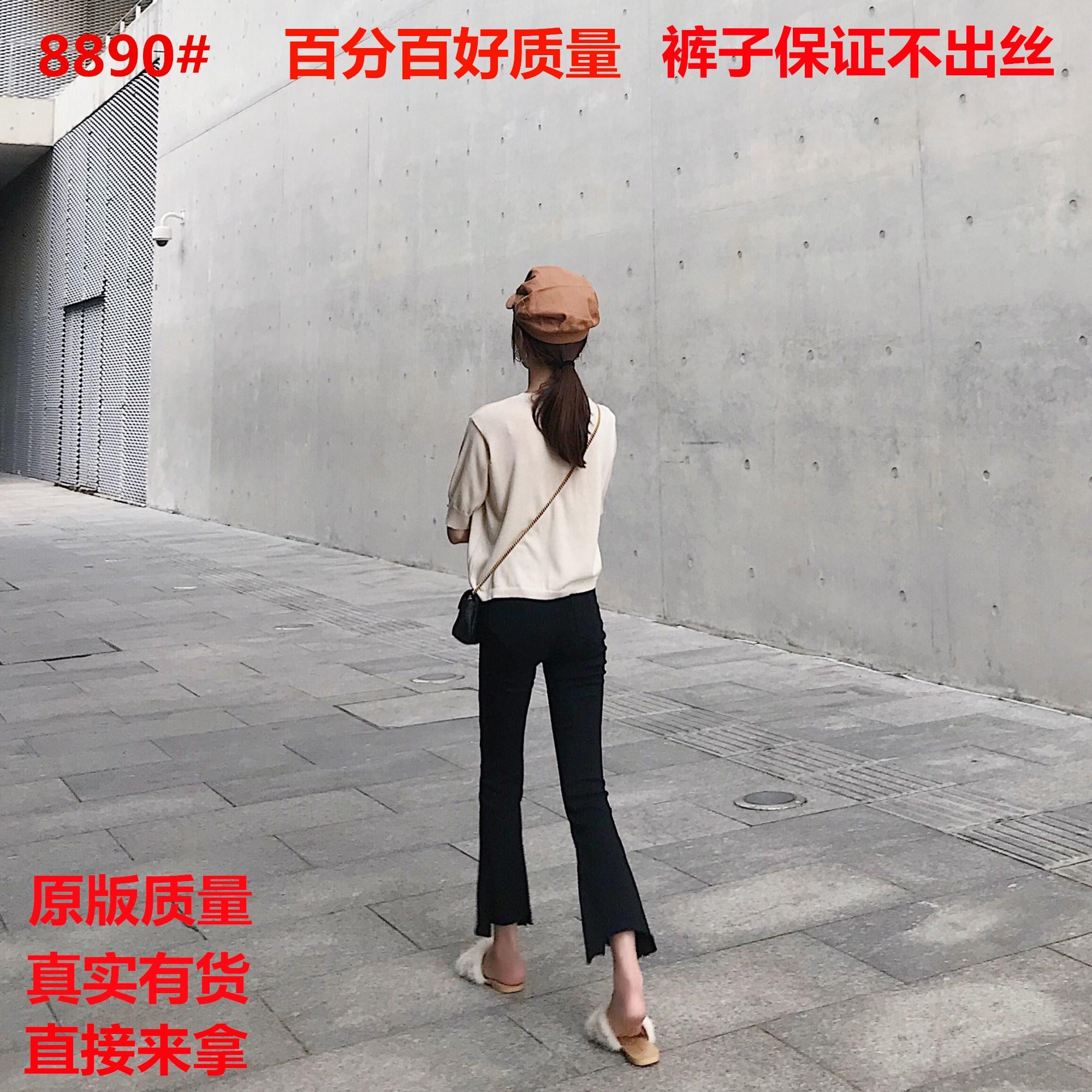 超火的黑色微喇牛仔裤子韩版高腰修身喇叭裤早秋不规则显瘦九分裤