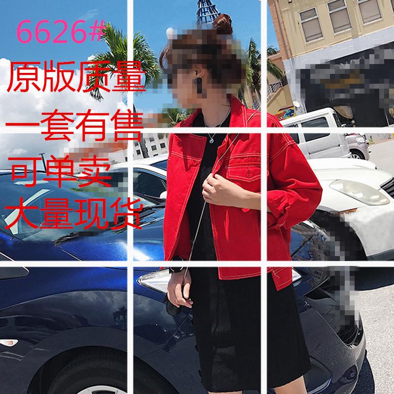 2018春秋季新款bf港味復古chic風牛仔兩件套裝裙子冬裝時尚