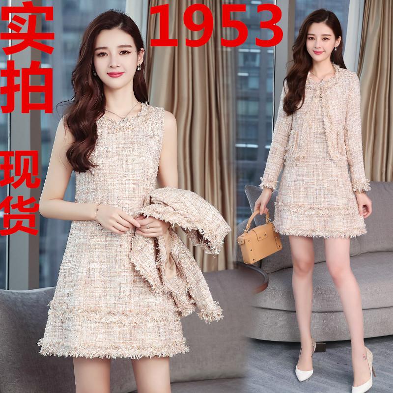 名媛小香風連衣裙女長袖早秋裝2018新款女裝套裝裙子加外搭兩件套