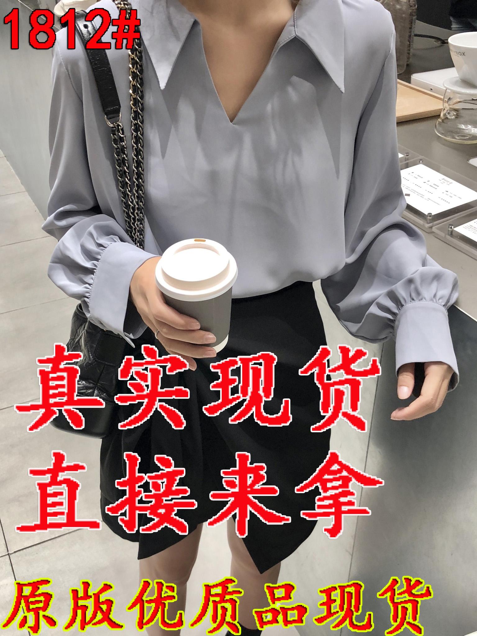 chic早秋上衣女長袖港味霧霾藍襯衫韓范網紅襯衣女社會2018新款潮