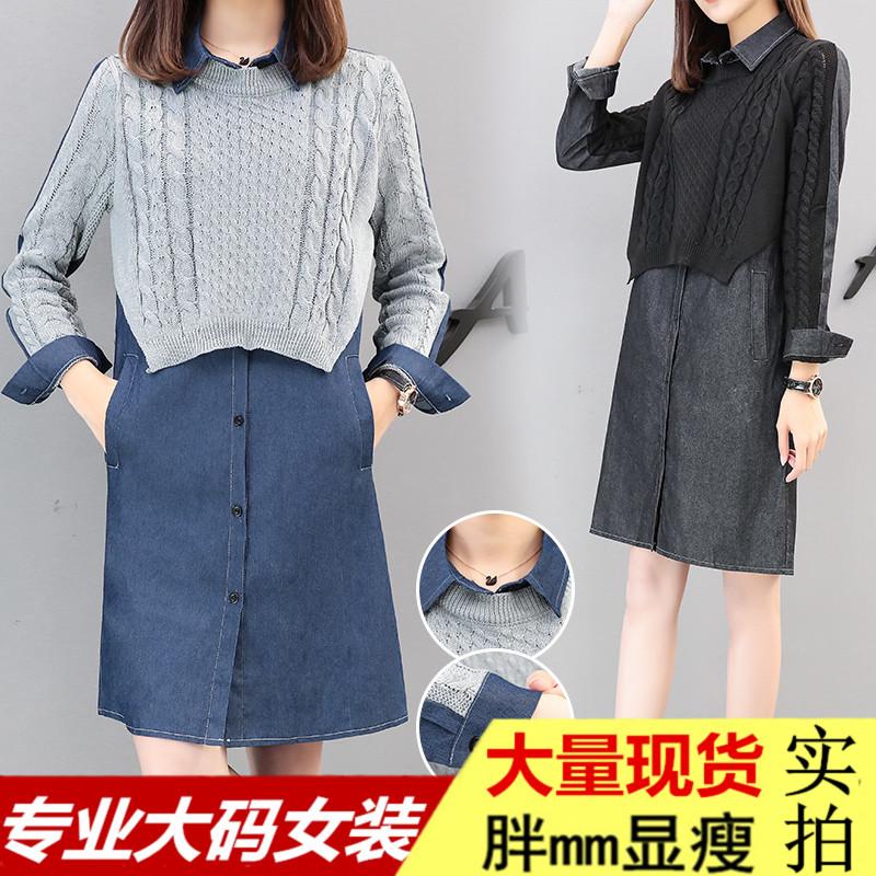 2018新款秋裝大碼女裝針織衫拼接牛仔中長款連衣裙胖mm顯瘦毛衣
