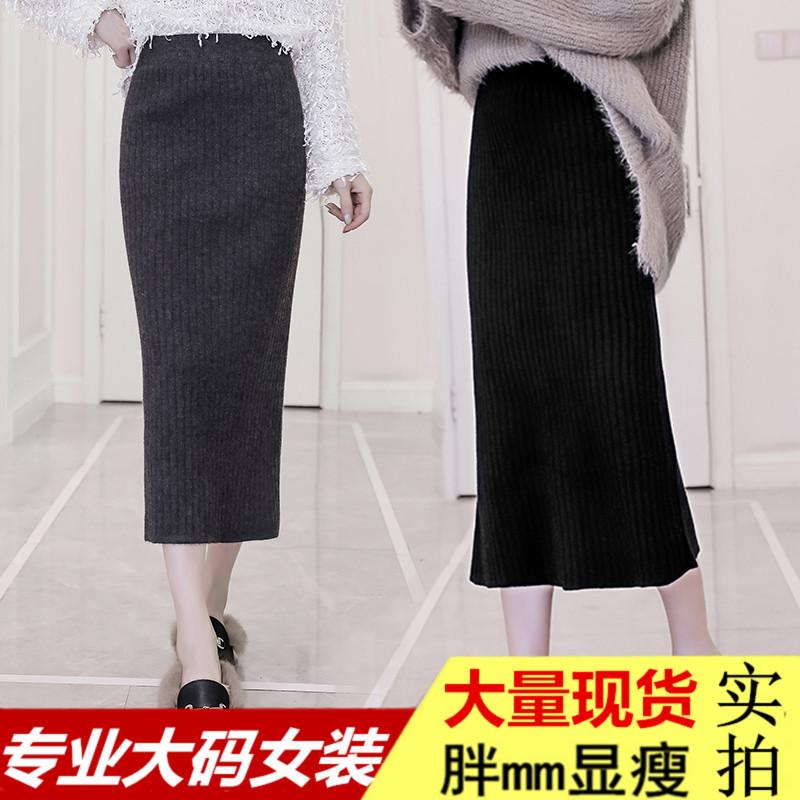2018大碼女裝新款秋冬韓版高腰裙子胖mm中長款針織包臀裙半身裙