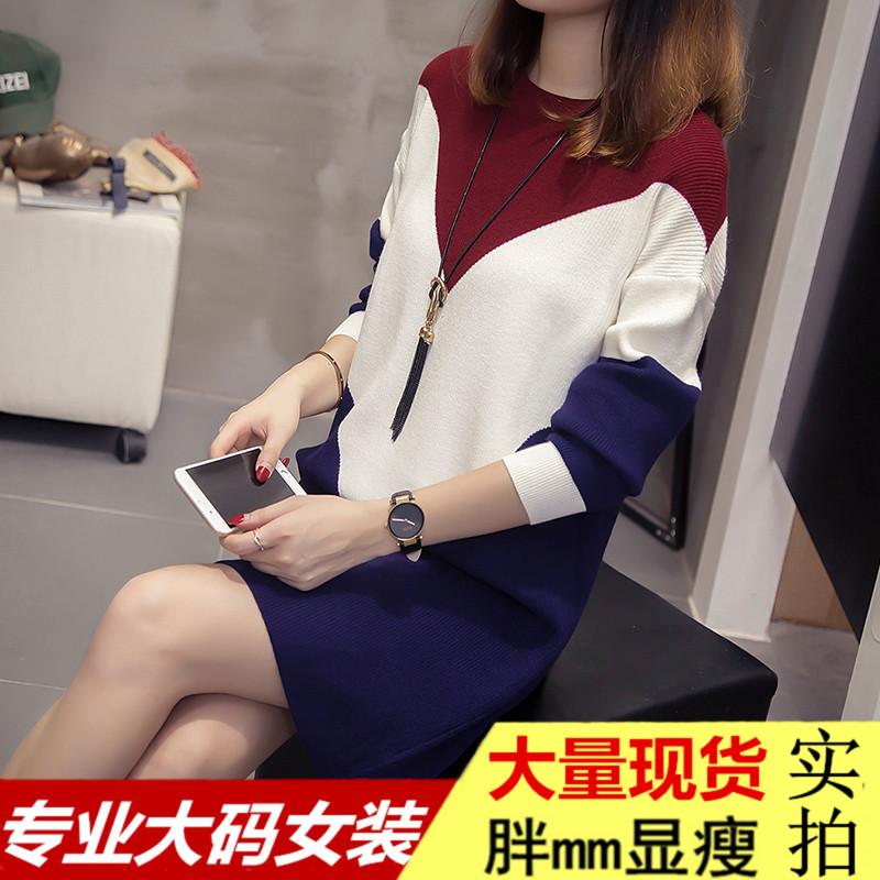 2018秋冬大碼女裝胖mm寬松顯瘦中長款拼接毛衣胖妹妹200斤針織衫