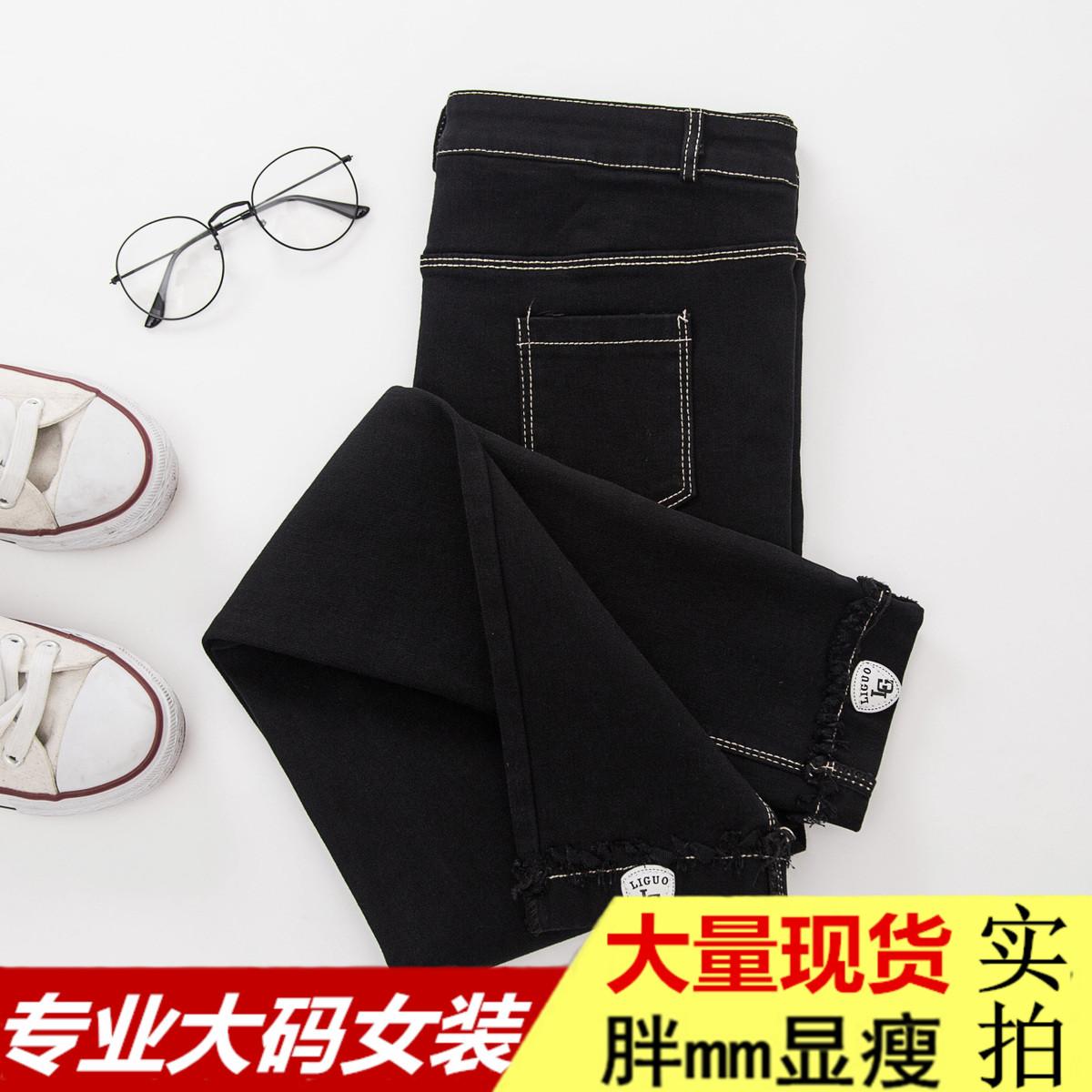 加肥加大2018秋裝新款大碼女裝顯瘦牛仔褲胖mm鉛筆褲200斤打底褲