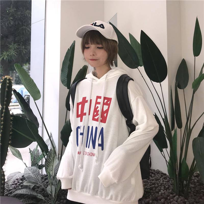 已检测亚博娱乐平台入口韩版ulzzang原宿风印花加厚连帽卫衣男女装