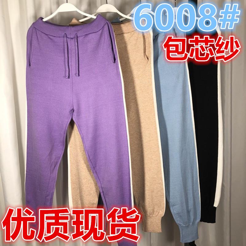 钱夫人CHINSTUDIO 裤子女秋白边针织运动裤宽松高腰束脚休闲卫裤